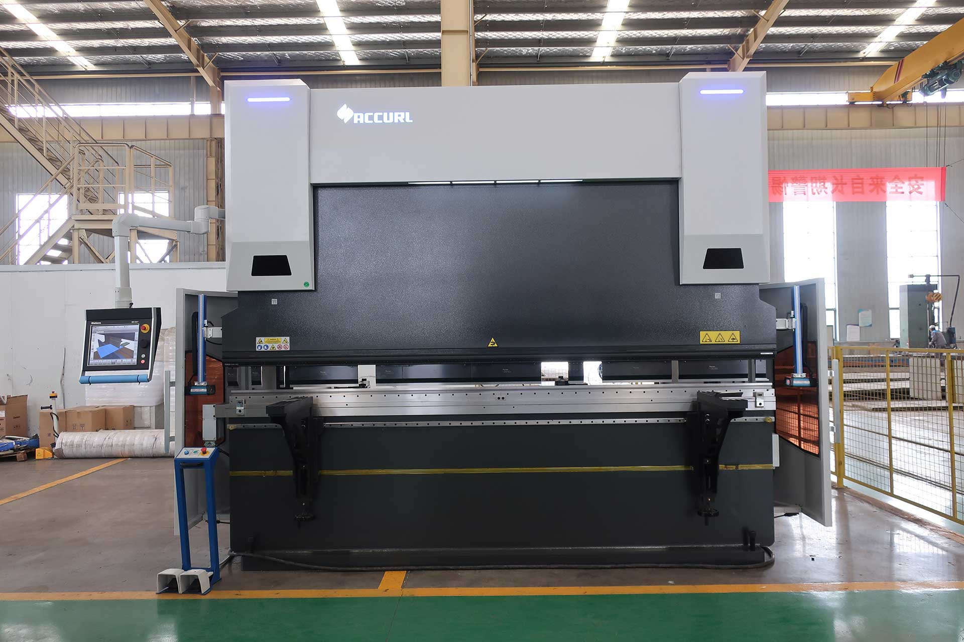CNC Hydraulic Metal Press Brakes For Sale - Archieves | Accurl